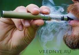 Электронные сигареты без никотина