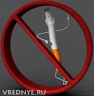 Что значит положительное отношение к курению