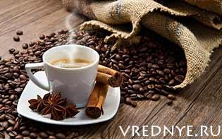 Кофе сужает или расширяет сосуды: разное действие на органы