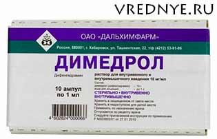 Димедрол – какова его смертельная доза