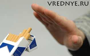 Как вызвать отвращение к курению: медицинские и народные методы
