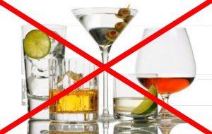 Может ли алкоголь повлиять на анализ гепатита с