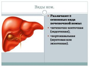 Гепатиту маркеры