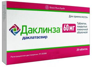 Лекарство от гепатита с индийские цена