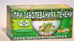 Сборы для печени при гепатите с
