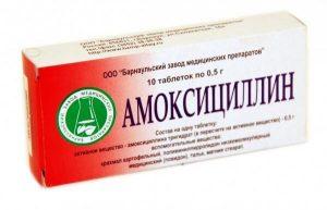 Препараты для лечения панкреатита у взрослых