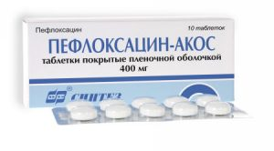 Антибиотики при панкреатите у взрослых