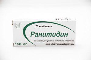 Панкреатит в стадии обострения лечение