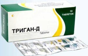 Передозировка триган д: сколько таблеток для отравления, лечение